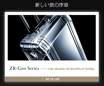 新しい旅の序章 ZR-Geo Series--new double rib/aluminum trolley