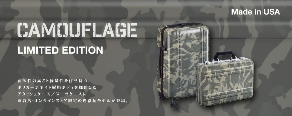 【LIMITED EDITION】CAMOUFLAGE COLLECTION